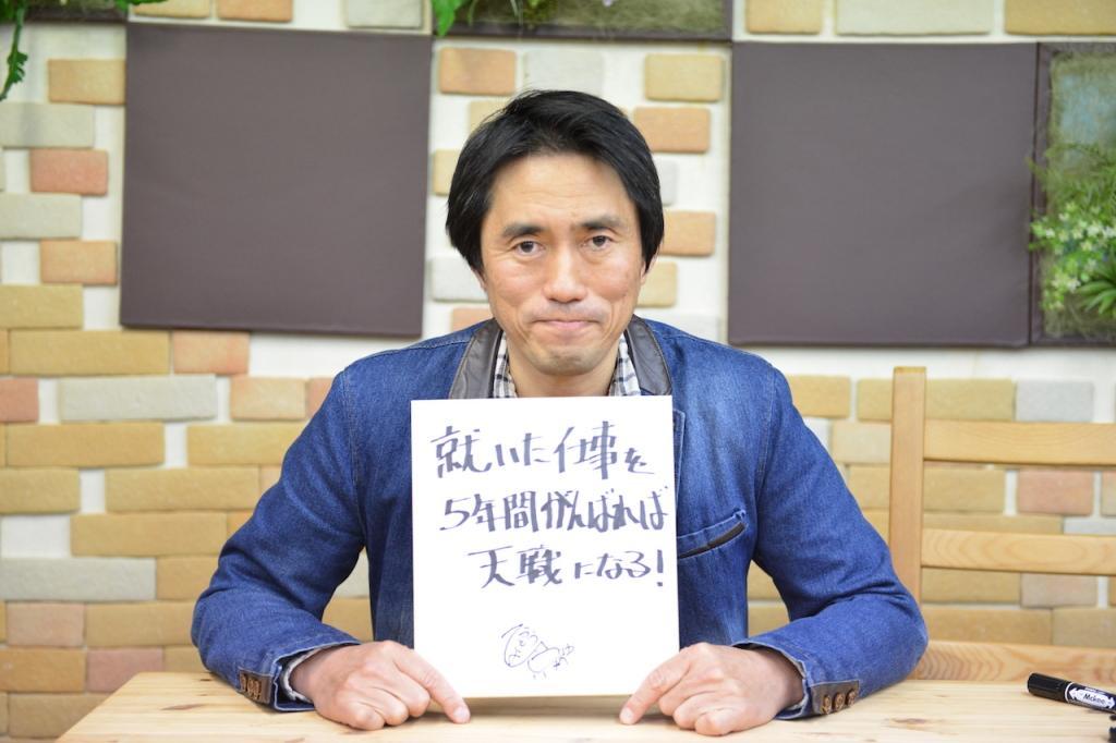 p-11.976色紙-3